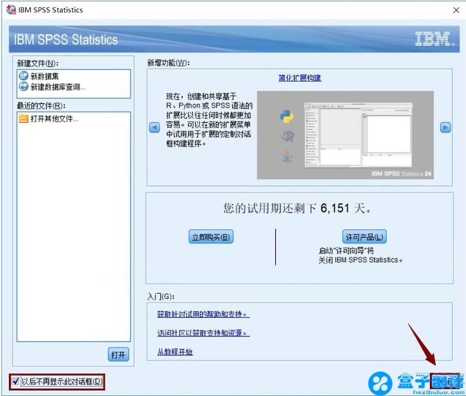 SPSS 25 通用的综合性数学统计分析工具
