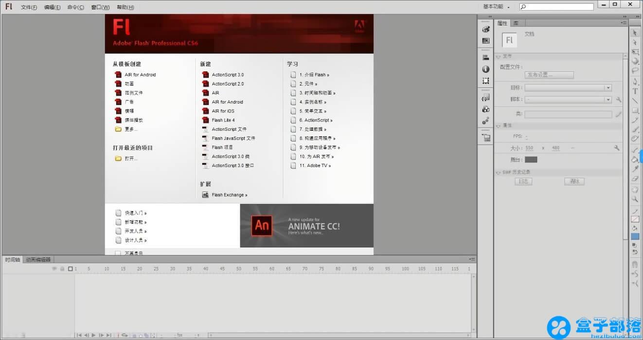 Adobe Flash CS 6 功能强大的动画设计制作软件