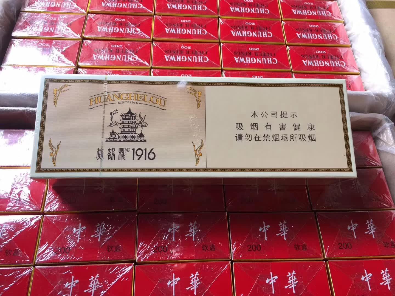 云霄正规香烟生产厂家微信 福建省云霄县私香烟一手货源