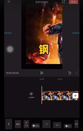 短视频运营剪映的图片 第7张