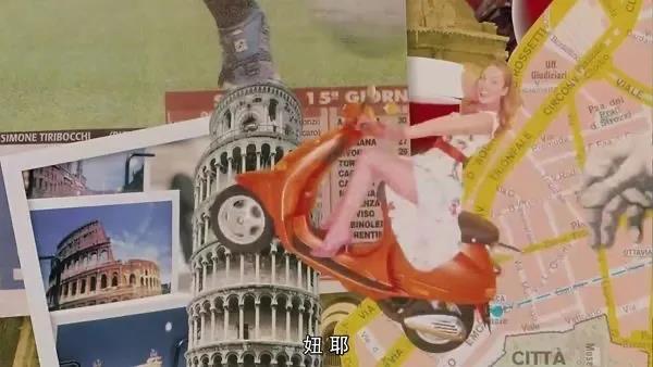 萌妹子《欧洲性旅行》的图片 第1张