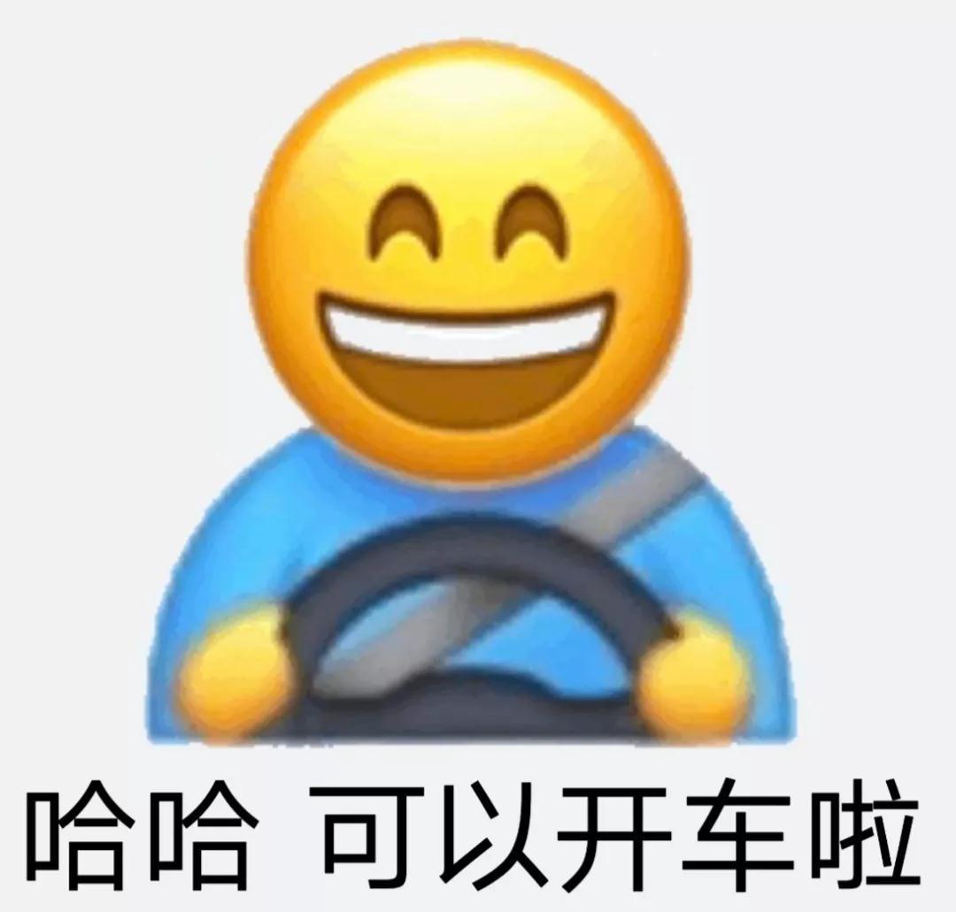 萌妹子emoji的图片 第11张