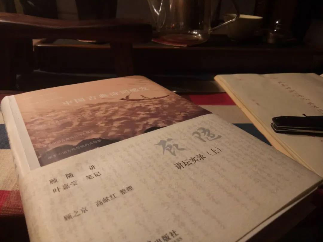硬盘女神《中国古典诗词感发》的图片 第1张