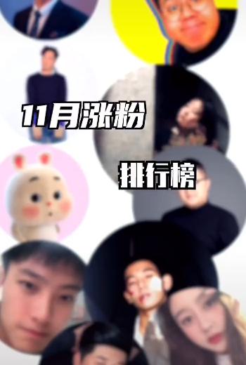 短视频运营大logo吃跨北京的图片 第1张