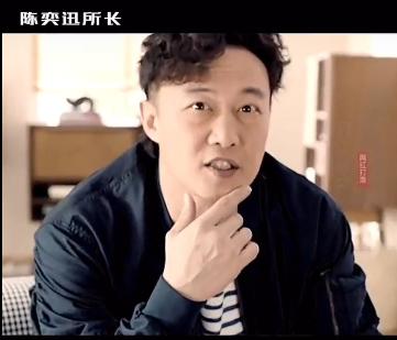 短视频运营大logo吃跨北京的图片 第3张