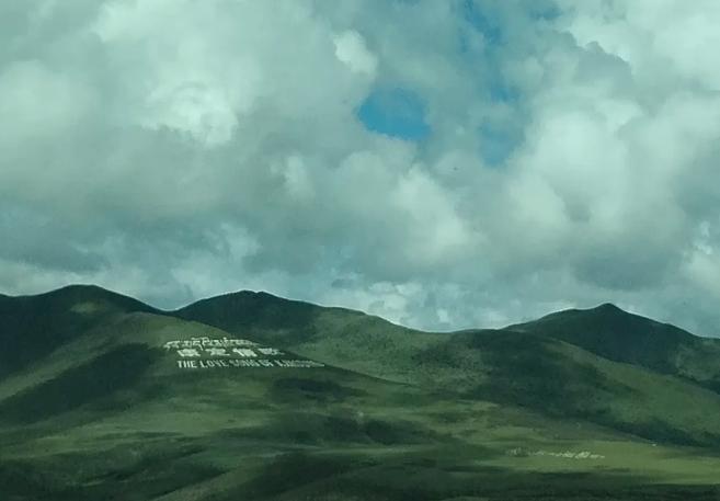 4280米,最美的风景在路上