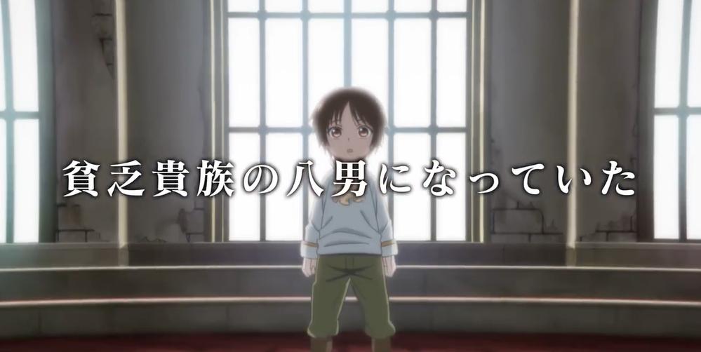 TV动画《八男!别闹了》第一弹PV公开,2020年4月播出- ACG17.COM