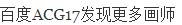 【P站美图】拉姆雷姆生日壁纸特辑-绅士仓库