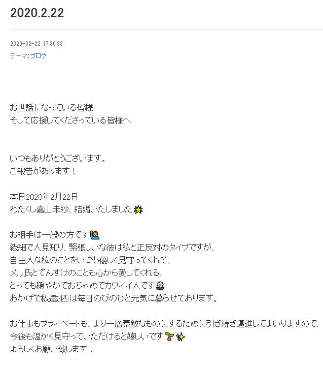 人妻大师继续发力!《偶像大师灰姑娘女孩》脇山珠美声优--嘉山未纱宣布结婚- ACG17.COM