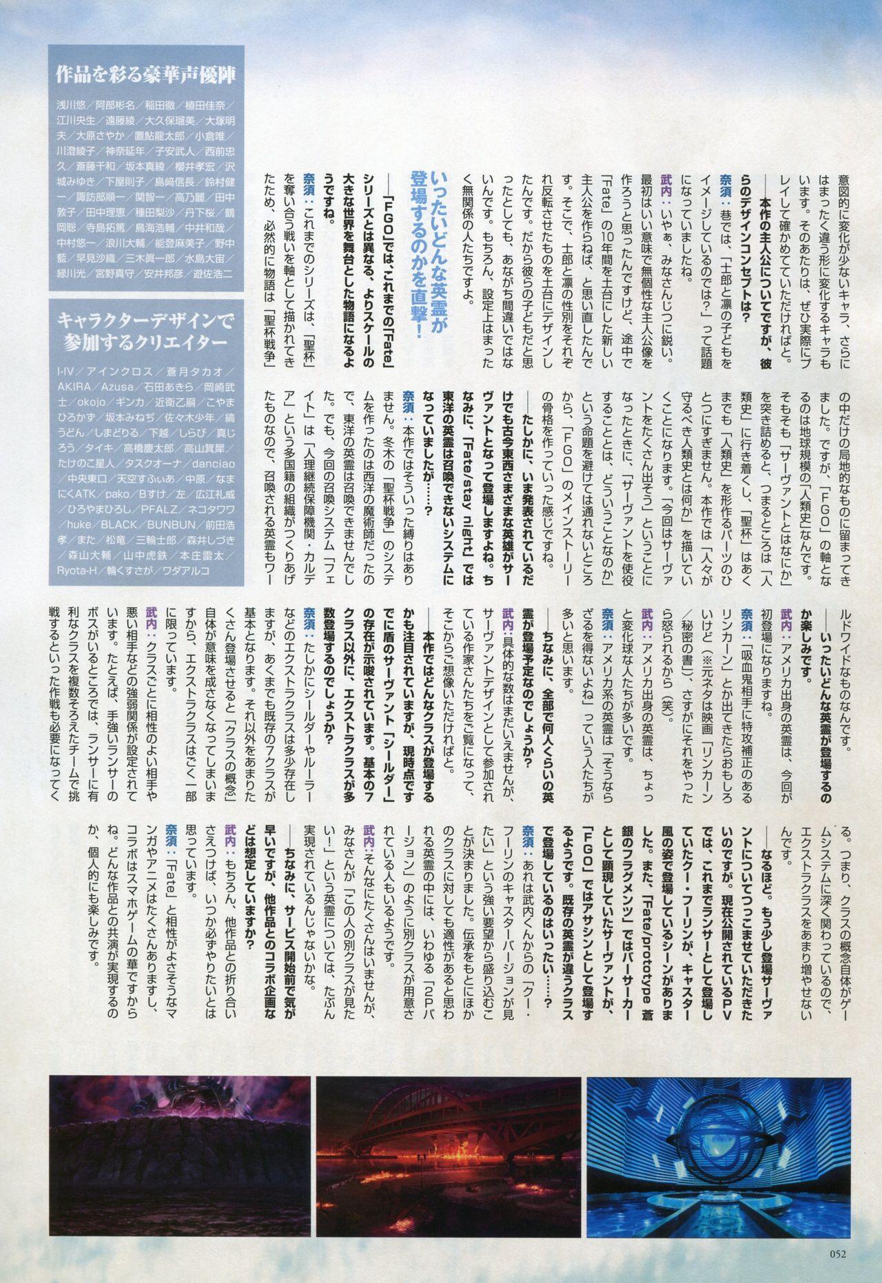 【型月考据】咕哒君不是远坂凛的孩子,限制零毁是士郎的完成型而非千子村正- ACG17.COM