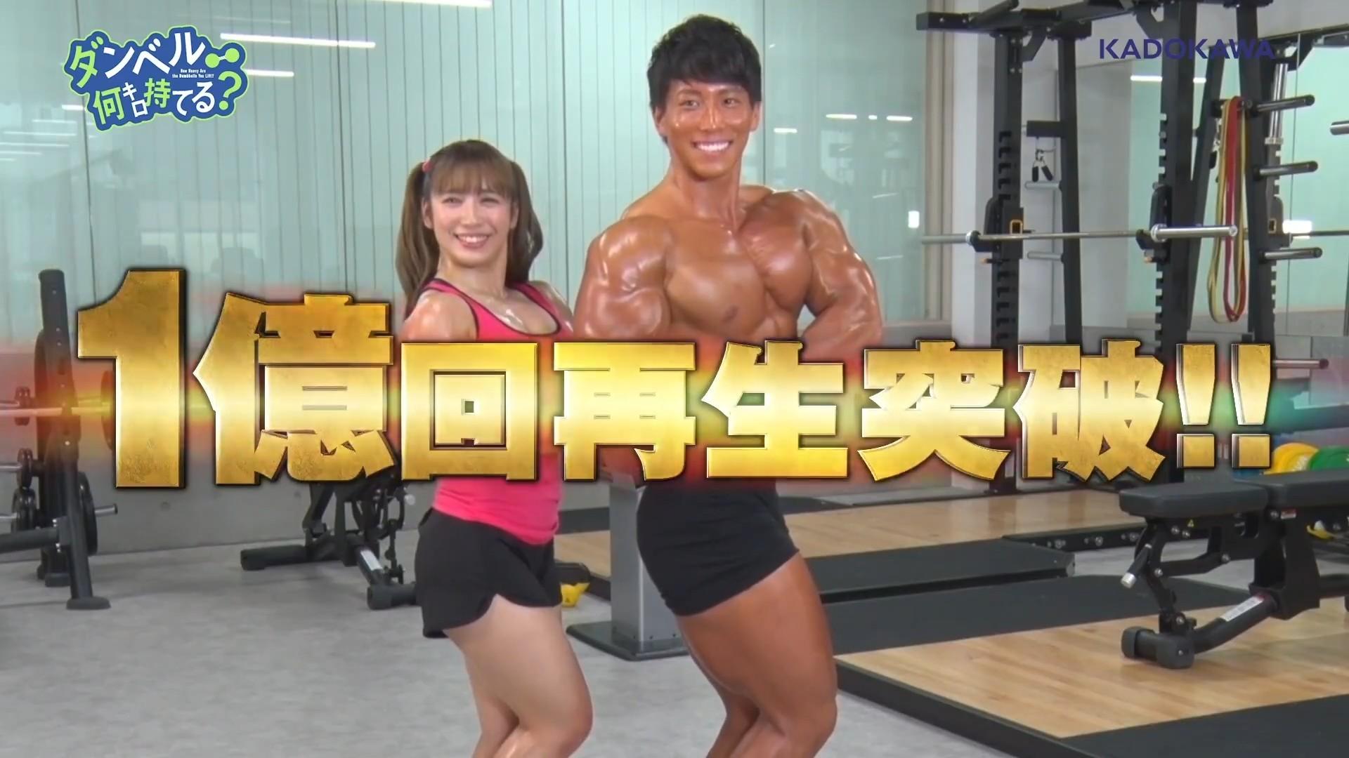 肌肉的力量!《健身少女》动画片头曲MV油管播放破亿,纪念视频公开-