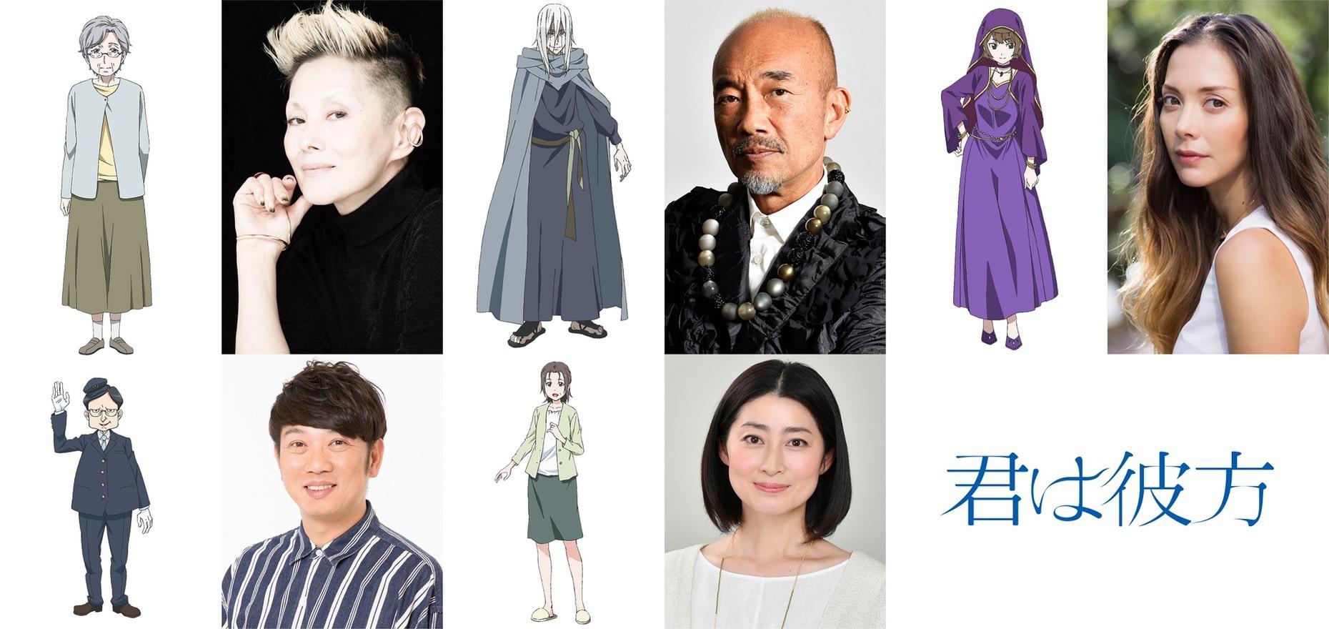 原创剧场版动画《你为彼方》新预告公开,11月27日在日本上映-