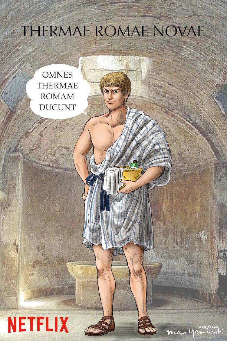 【动漫情报】《罗马浴场》新作动画制作决定 
