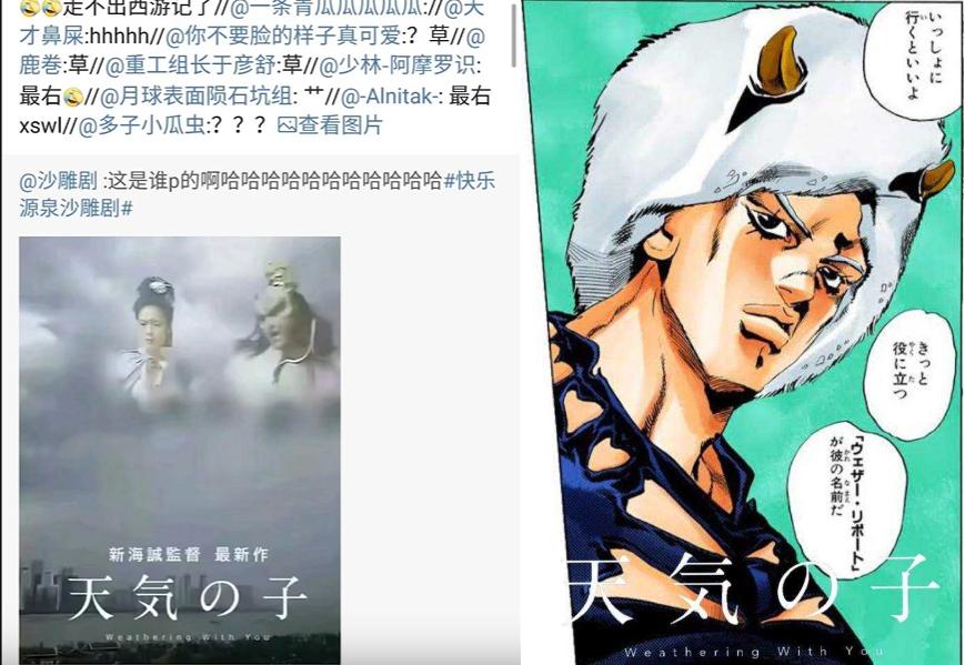 【P站美图】天气之子壁纸特辑- ACG17.COM
