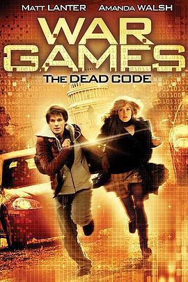 战争游戏2:死亡代码(剧情片)