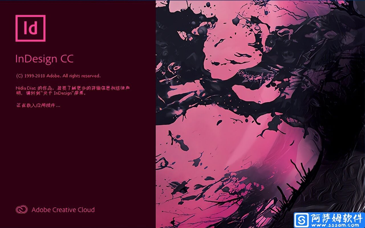 Adobe InDesign for Mac 2019 v14.0.3 中文直装特别版
