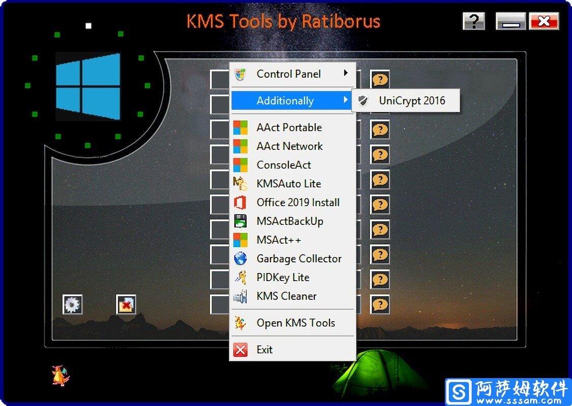 KMS Tools Portable v20190801 系统激活工具单文件版