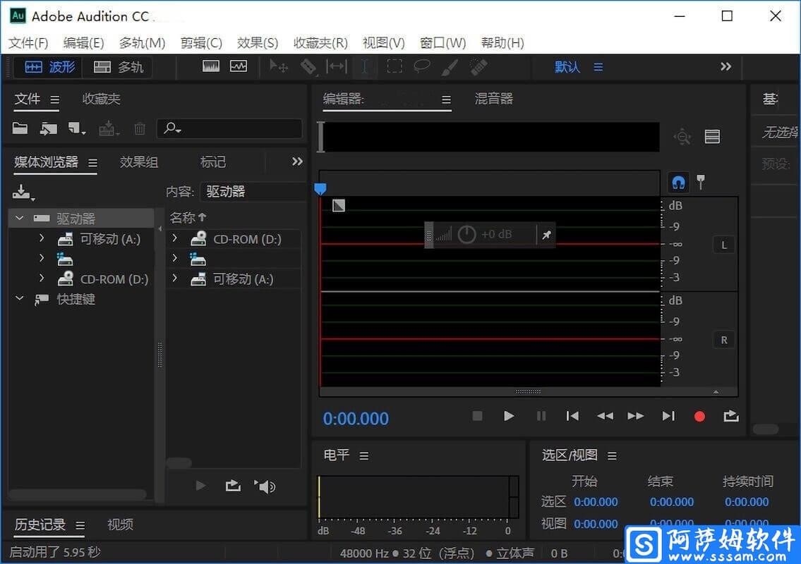Adobe Audition for Mac 2019 v12.1.4 中文直装特别版
