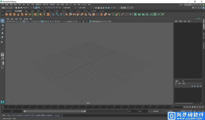 Maya 2017 专业的三维动画制作软件免费版