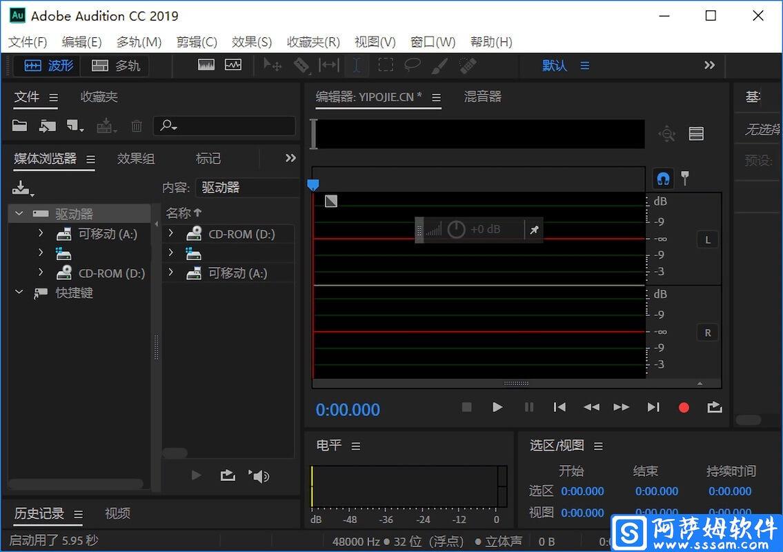 Adobe Audition CC 2019 v12.1.3 中文直装特别版