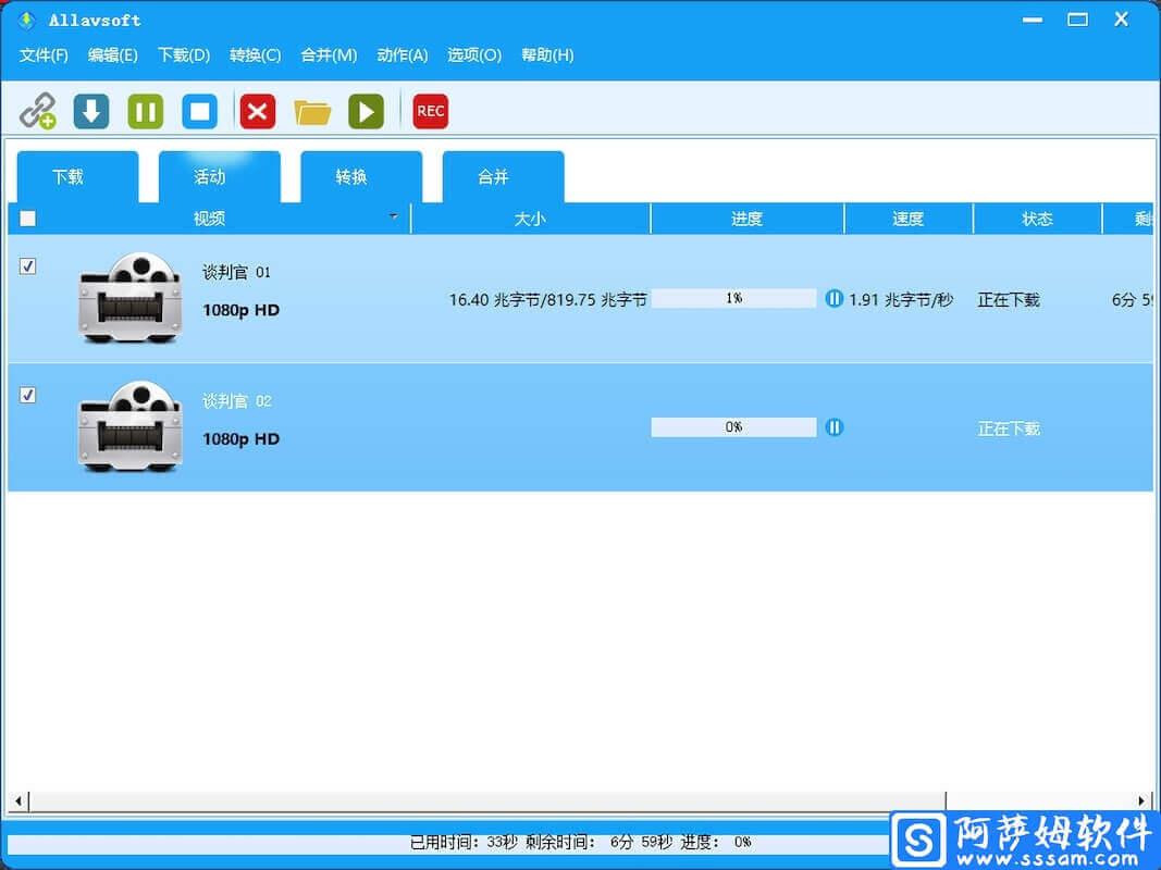 Allavsoft v3.17.9.7210 全网在线视频下载和转换器免费版