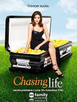追寻人生第二季