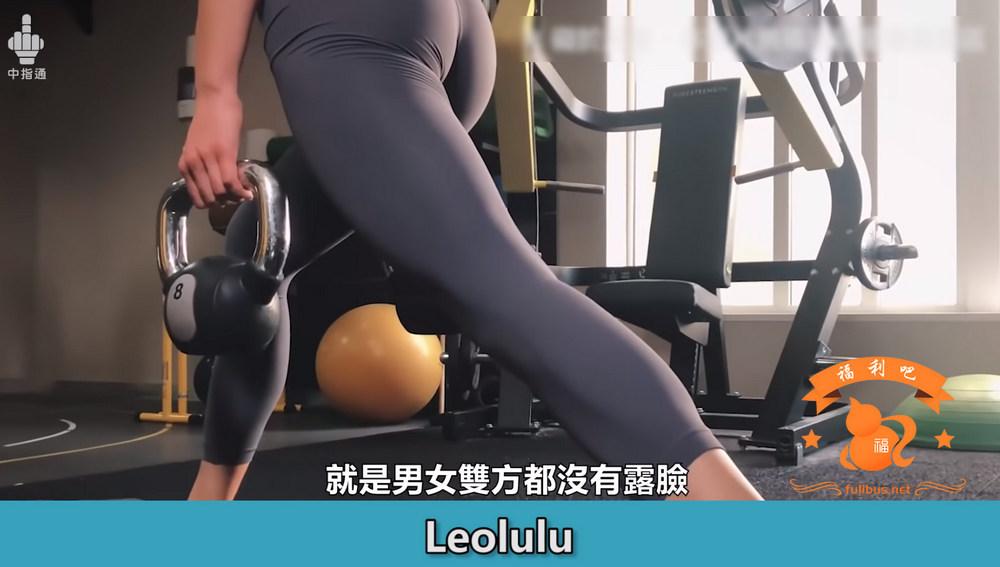 fulibus.net福利吧2020-12-27_03