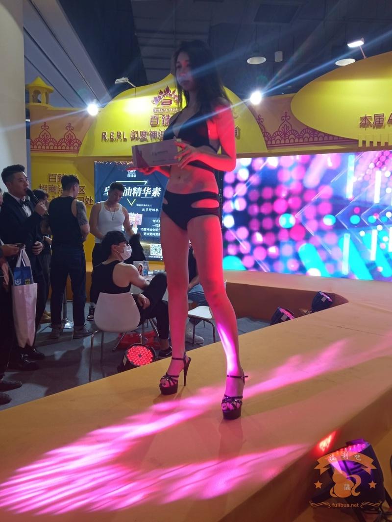 4月16日上海成人展参观  上海成人展 第29张