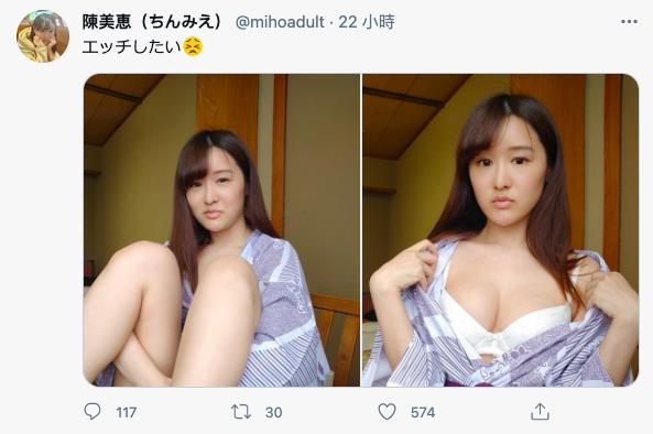 陈美惠拍岛国片被曝光!妈妈称后悔生下她