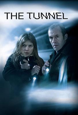 邊隧謎案第三季