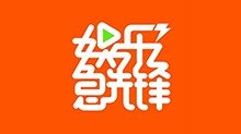娛樂急先鋒 2013年