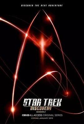 星際迷航:發現號之短途第一季