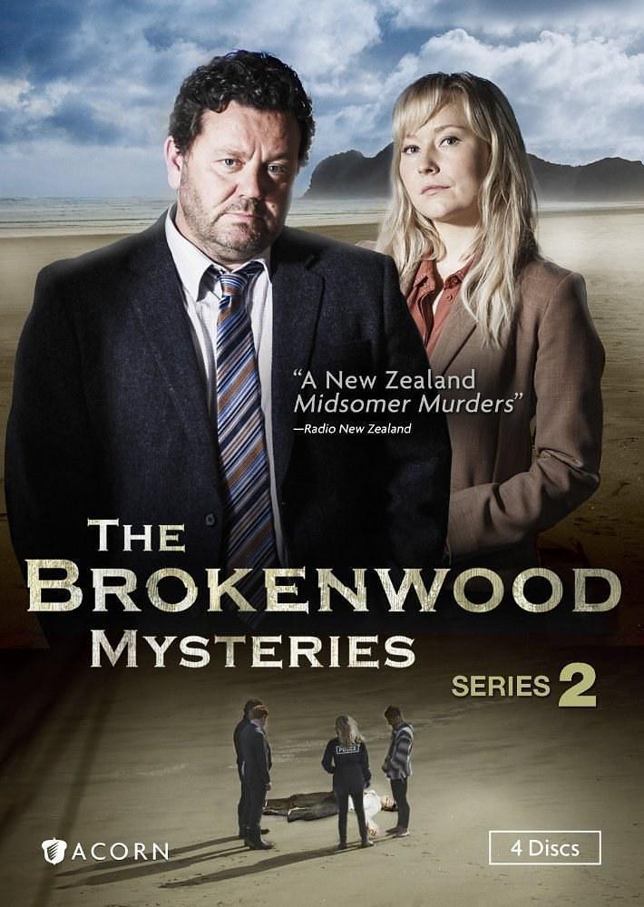 断林镇谜案/布罗肯伍德疑案第四季