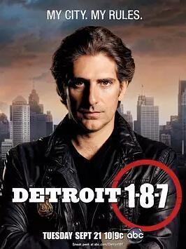 底特律警事第一季