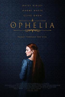 奥菲莉娅 (2018)
