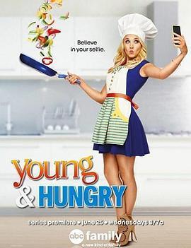 饑餓與青春第一季