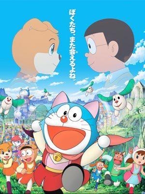 哆啦A梦剧场版25:大雄的猫狗时空传