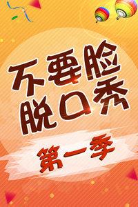 狐妖小红娘 日语版