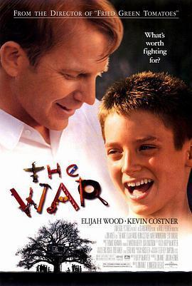 战争 (1994)