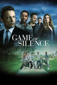 沉默游戲第一季