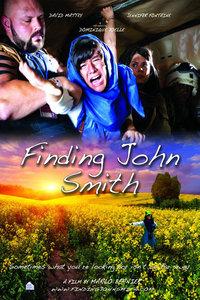尋找約翰·史密斯