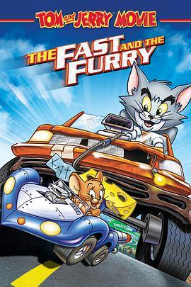猫和老鼠: 飆风天王