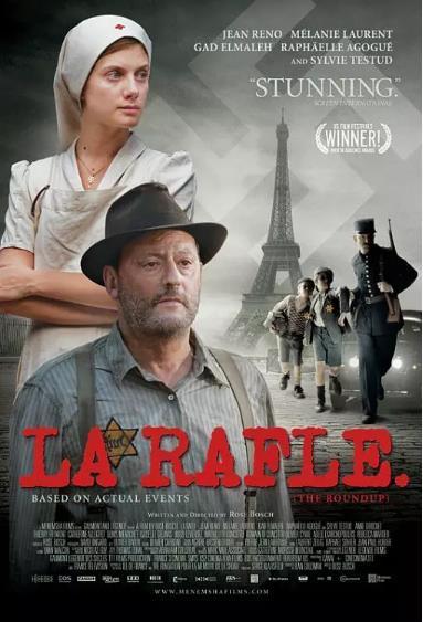 巴黎血色圍城