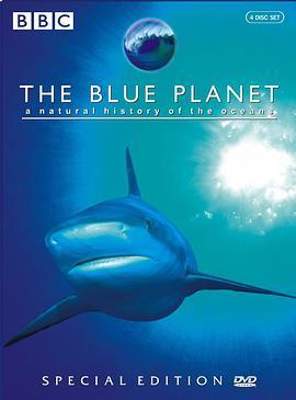 藍色星球第一季