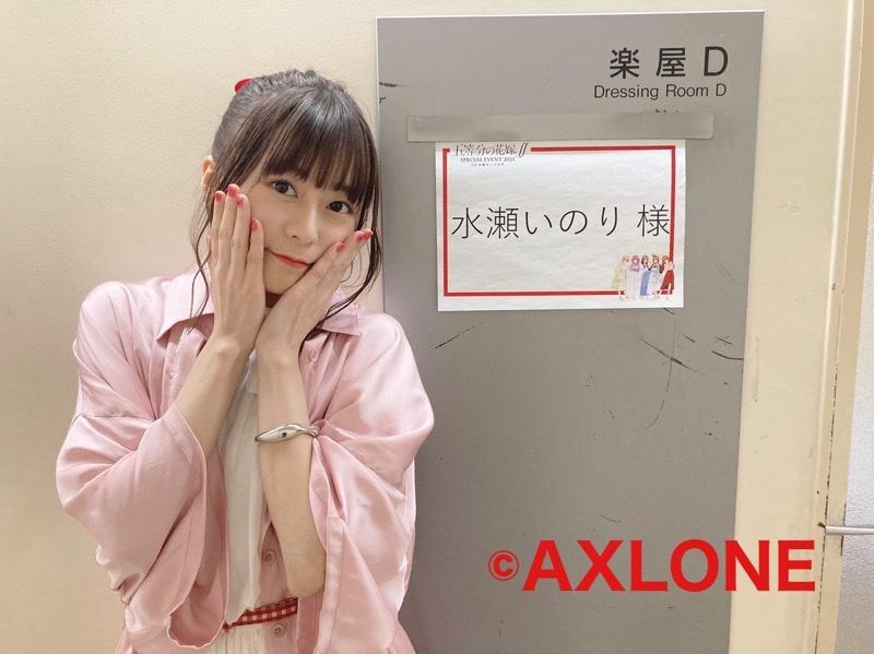 axlone_staff 1383754934827458572_p0