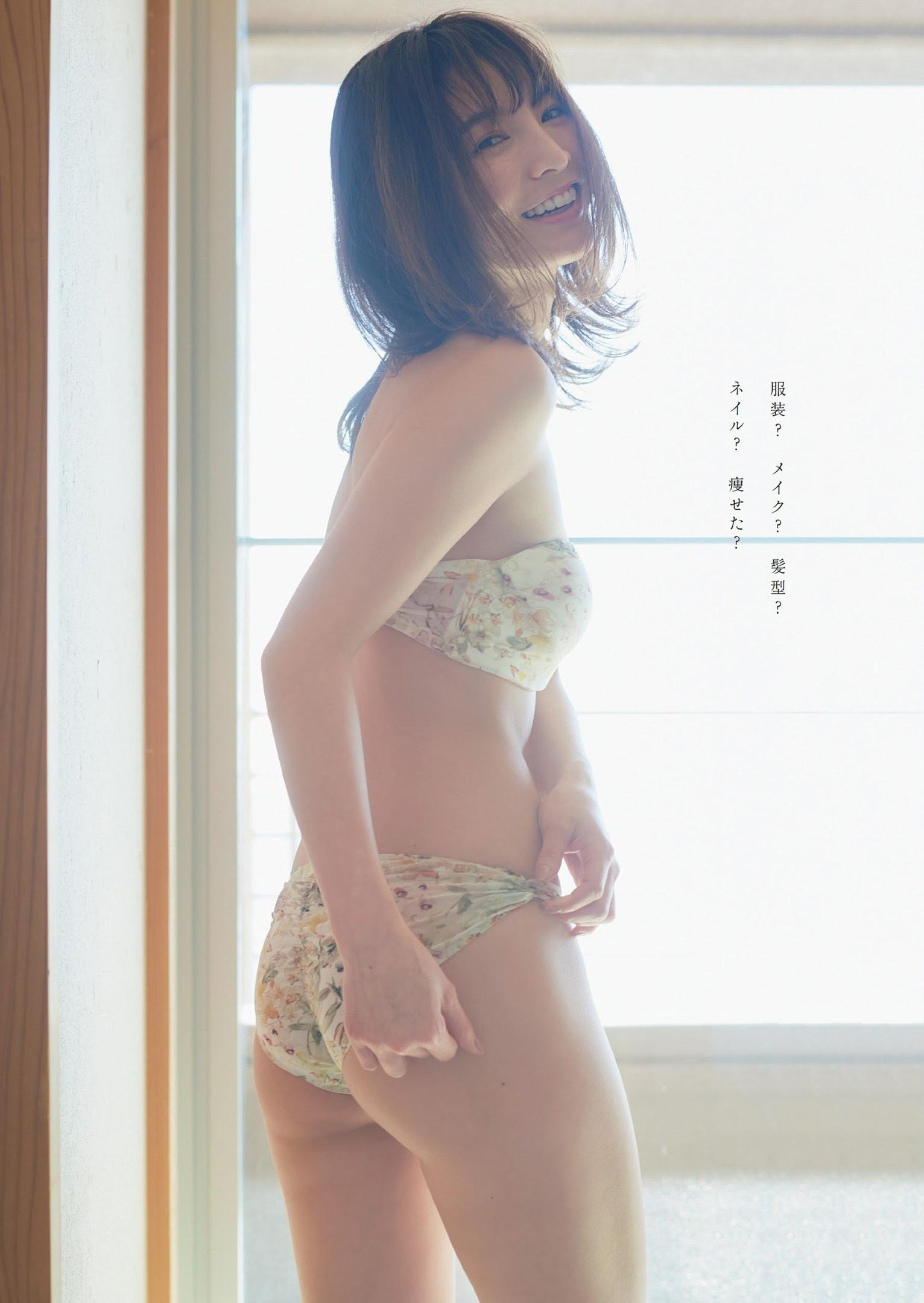 小山璃奈 頓知気さきな 伊藤美来-Weekly Playboy 2021年第十八期 高清套图 第58张