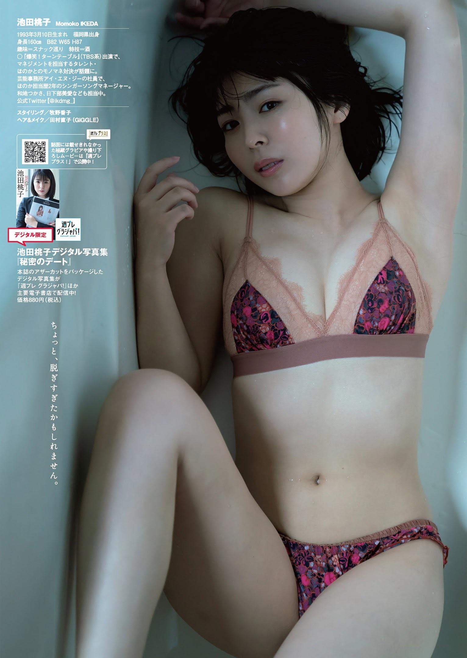小山璃奈 頓知気さきな 伊藤美来-Weekly Playboy 2021年第十八期 高清套图 第71张