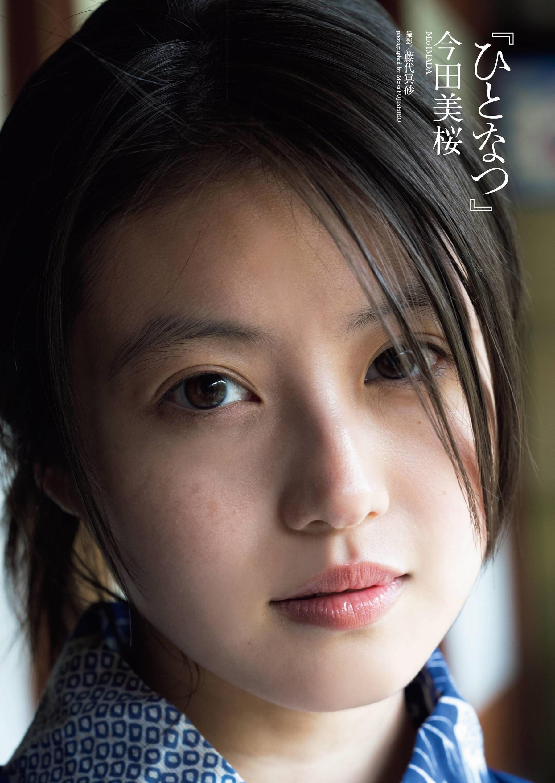 今田美樱-WEEKLY PLAYBOY 2021年第二十四期  高清套图 第1张