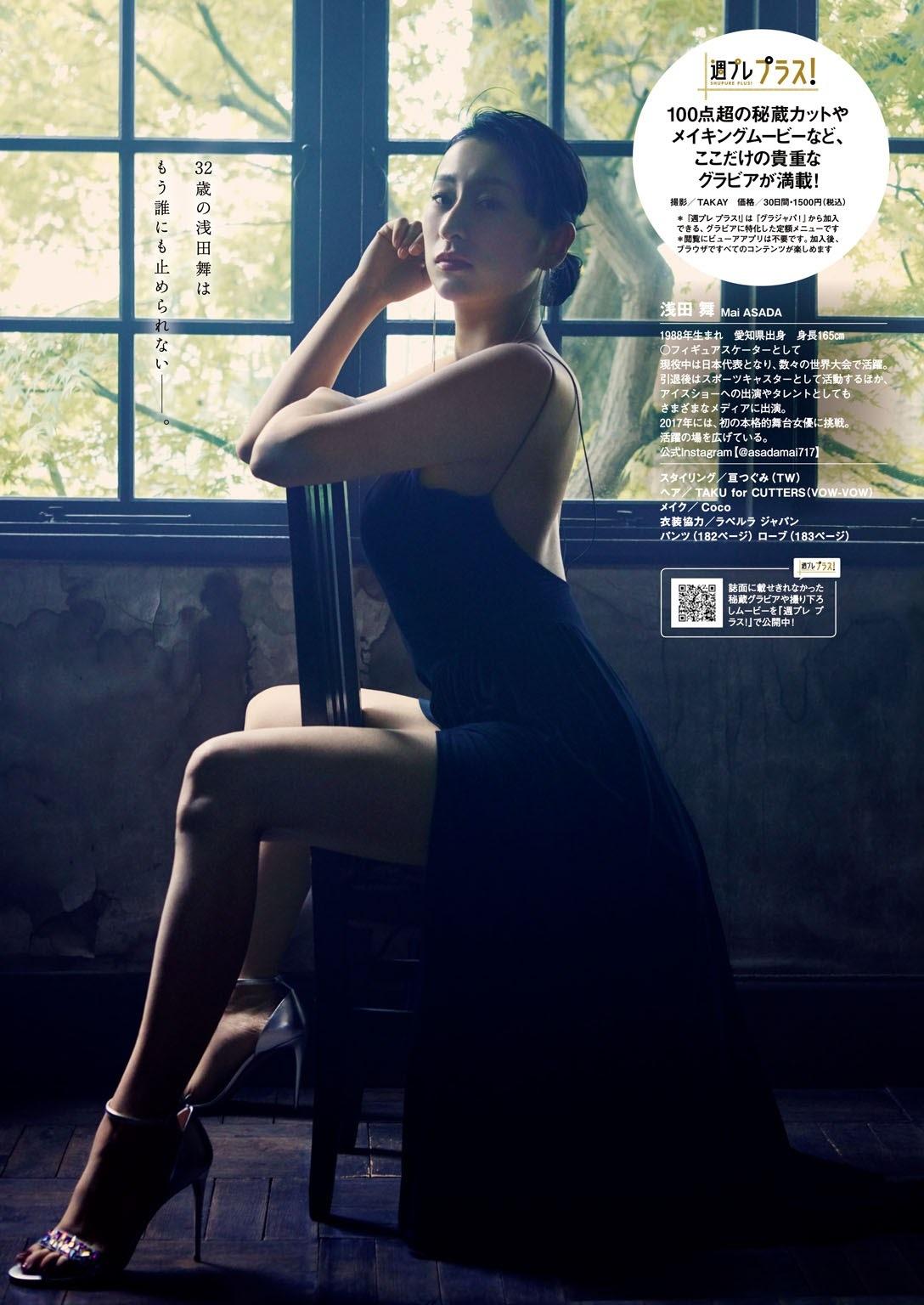 松本真理香 樱井音乃 羽柴なつみ-Weekly Playboy 2021第23期 高清套图 第61张