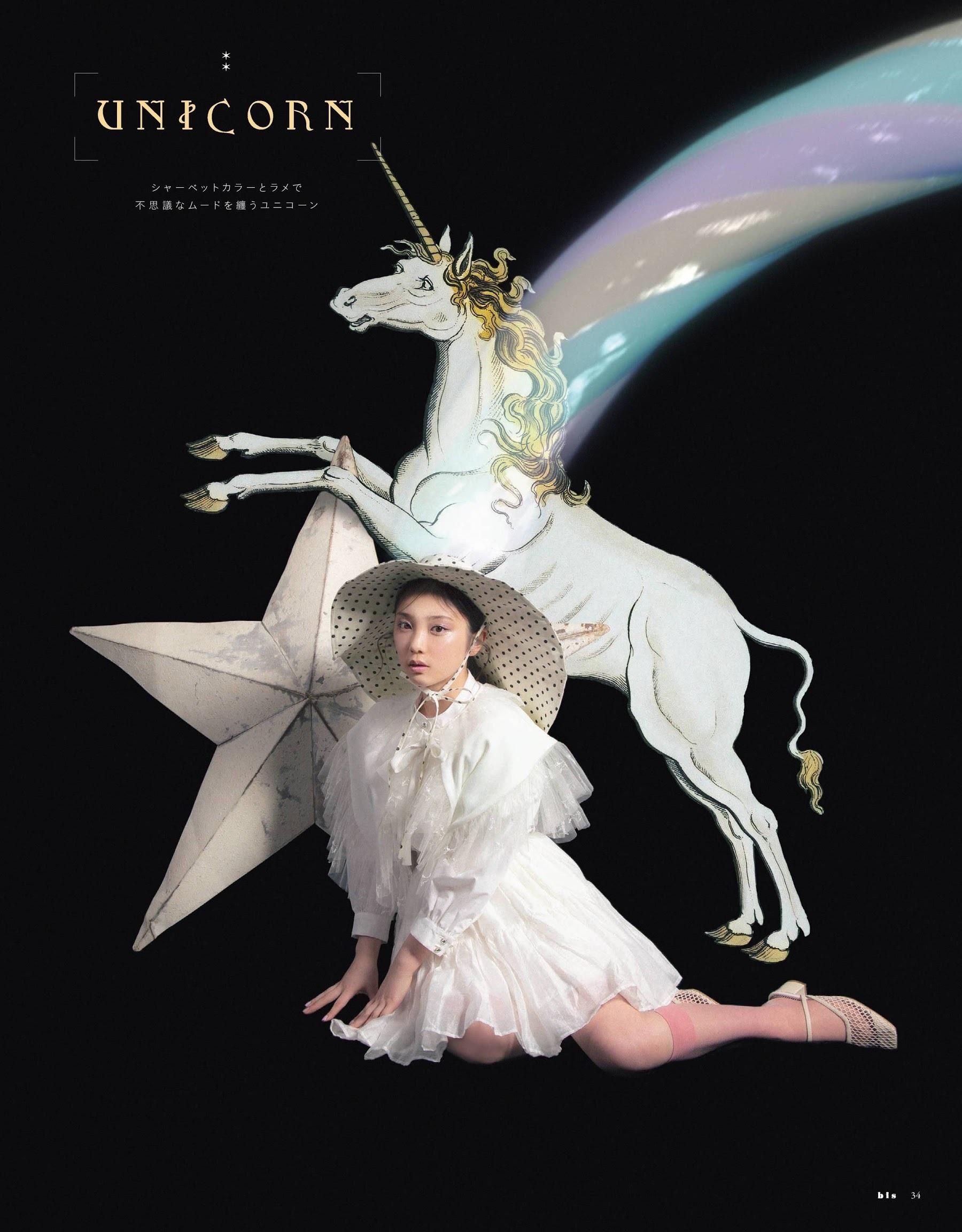 宫脇咲良 与田祐希 道重沙由美-bis 2021年第七期  高清套图 第24张